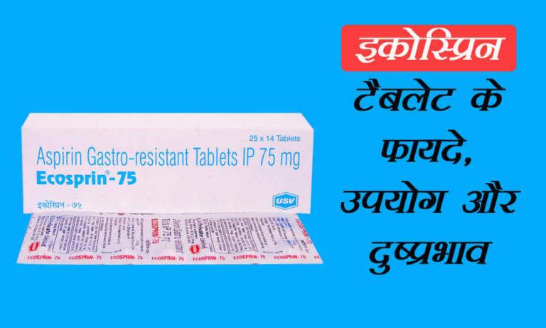 Oral meds for scabies